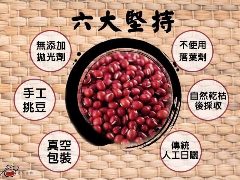 紅豆水功效