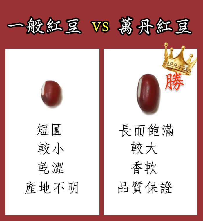 紅豆育聖無落葉劑
