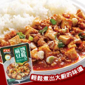 麻婆豆腐醬包 快易廚系列醬包 調味就靠它