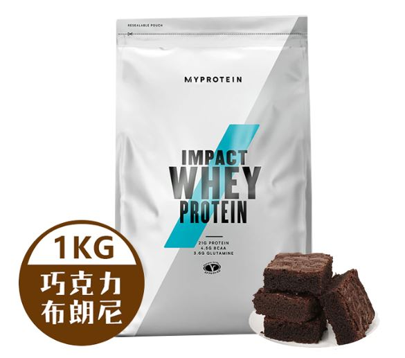 Myprotein高蛋白推薦