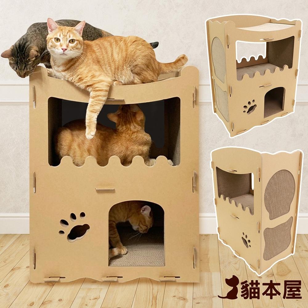 貓抓屋哪裡買