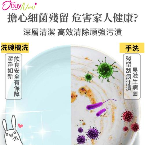 洗碗機vs手洗