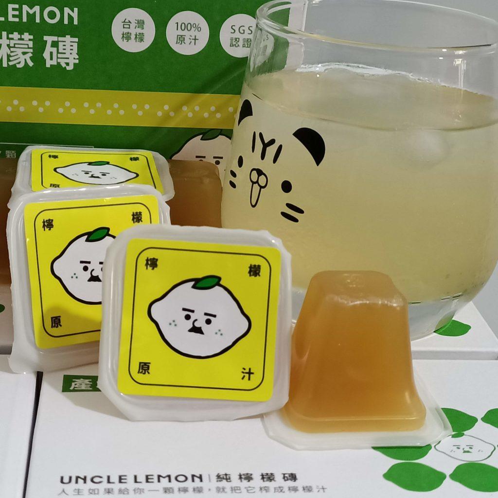 檸檬大叔開箱